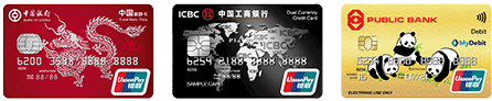 Unionpay credit cards