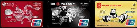 Unionpay credit cards