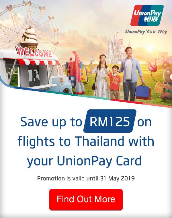 Union Pay