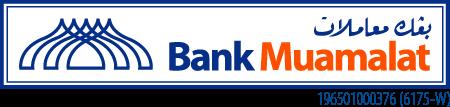 Bmmb logo %28no%29