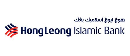 Hong leong islamic bank