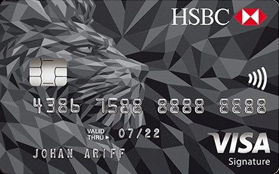 HSBC Visa Signature Credit Card