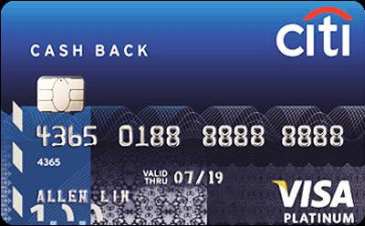 Citibank Platinum Visa Card