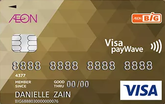 AEON BiG Gold Visa Card