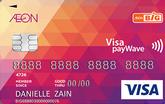 AEON BiG Classic Visa Card