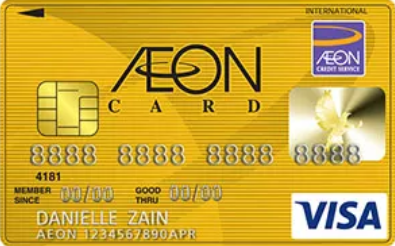 NEW AEON Gold Visa Card