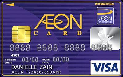 NEW AEON Classic Visa Card