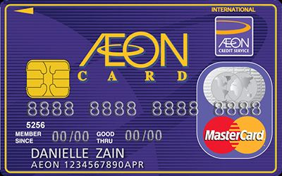 NEW AEON Classic MasterCard