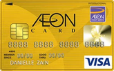 AEON Gold Visa Card