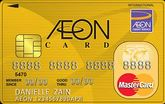 AEON Gold MasterCard