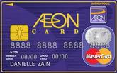 AEON Classic MasterCard
