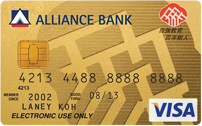 Alliance Bank Chinese Independent School (CIS) Card