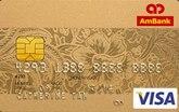 AmBank Visa Gold