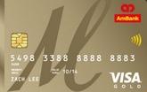 AmBank M-Gold Visa