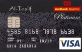 AmBank Islamic Al-Taslif Visa Platinum Card-i