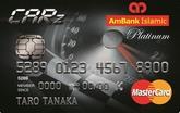 AmBank Islamic CARz Platinum MasterCard-i