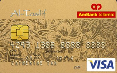 AmBank Islamic Card Al-Taslif Visa Gold Card-i