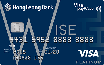 Hong Leong Wise Platinum Visa Card