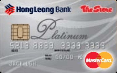 Hong Leong The Store and Pacific Platinum MasterCard