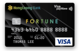 Hong Leong Fortune Visa Card