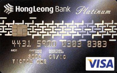Hong Leong Platinum Visa