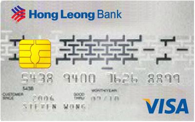 Hong Leong Classic Visa