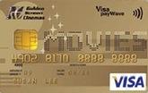 Hong Leong GSC Gold Visa Card