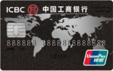 ICBC UnionPay Dual Currency Platinum