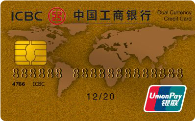 ICBC UnionPay Dual Currency Gold Card