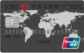 ICBC UnionPay Dual Currency Classic Card