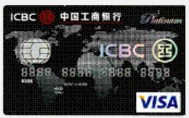 ICBC Platinum Visa Card