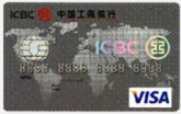ICBC Classic Visa Card