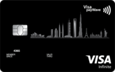 Maybank Visa Infinite
