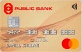 Public Bank Gold MasterCard Credit Card