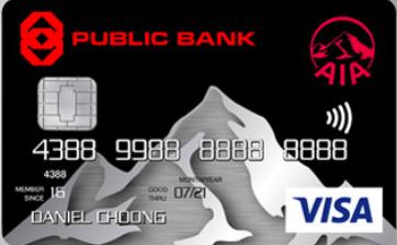 Public Bank AIA Visa Gold Credit Card