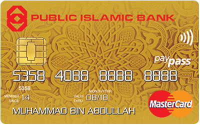 Public Islamic Bank MasterCard Gold Credit Card-i