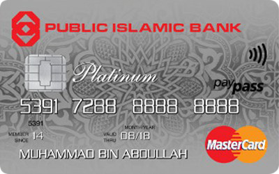 Public Islamic Bank MasterCard Platinum Credit Card-i