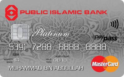 Public Islamic Bank MasterCard Platinum Credit Card-i