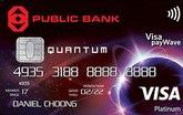 Public Bank Quantum Visa Credit Card