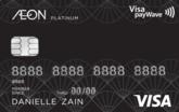 AEON Platinum Visa Card