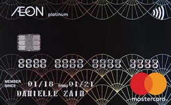 AEON Platinum MasterCard