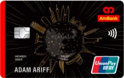 Ambank UnionPay Platinum Card