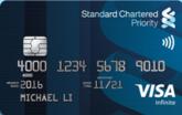 Standard Chartered Priority Banking Visa Infinite