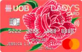 UOB Lady's MasterCard