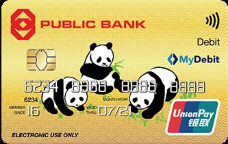 Public Bank UnionPay Lifestyle Debit Card