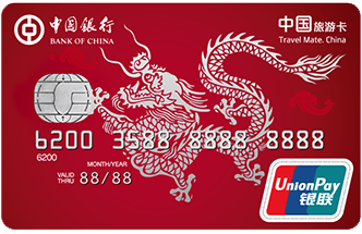 BOC Great Wall Prepaid Card