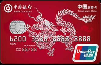 BOC Great Wall Prepaid Card
