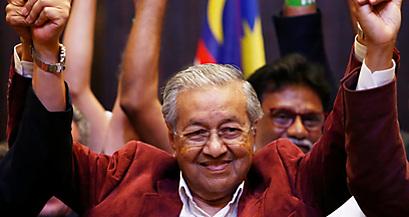 Pakatan Harapan (PH) Has Won; Will The Economy Win Or Lose?