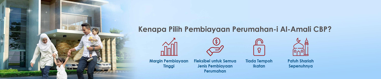 Al-Amali Home Financing-i