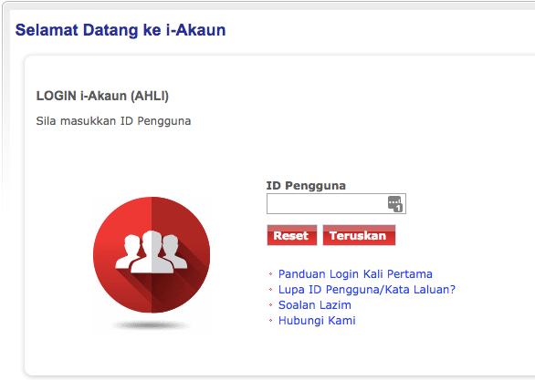 Macam Mana Nak Check I Akaun Kwsp Secara Online